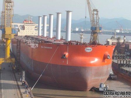 """中国船厂接力!淡水河谷迎来全球首艘""""风动力""""矿砂船"""