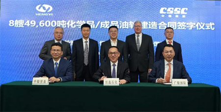广船国际再获8艘49600吨化学品成品油船订单