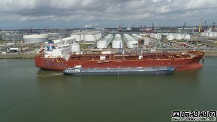 全球首次!鹿特丹港完成船对船甲醇燃料加注