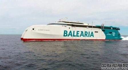 全球首艘LNG动力快速渡轮正式亮相西班牙