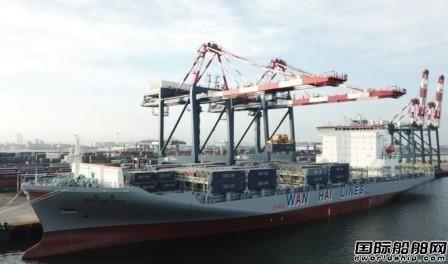 万海航运又一艘新造3055TEU集装箱船首航投入运营