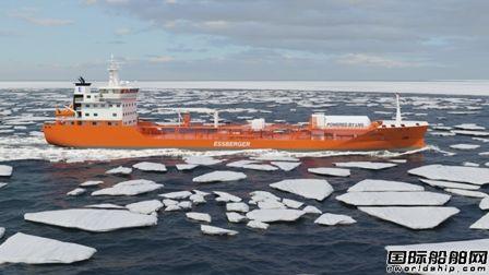 扬州金陵获8艘双燃料不锈钢化学品船订单