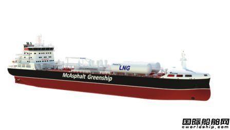 芜湖造船厂获加拿大船东2艘沥青成品油船订单