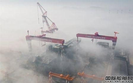 联手欧洲巨头!中集来福士布局海上风电市场