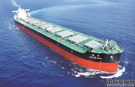 """船东急了!北船重工连获""""老客户""""14亿散货船订单"""