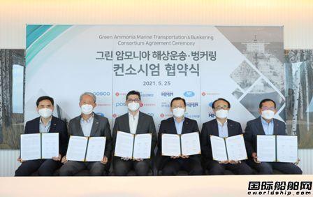 """现代重工携手5家韩国精英企业打造氨燃料""""梦之队"""""""