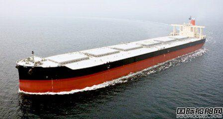 商船三井在大岛造船订造1艘巴拿马型散货船