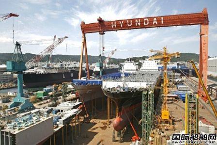 韩国三大船企有望提前完成今年接单目标