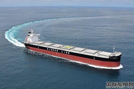 最后一艘船交付!日本百年船厂结束造船生涯