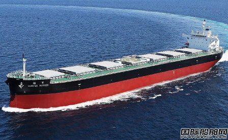 裕民航运在大岛造船增订2艘10万载重吨散货船