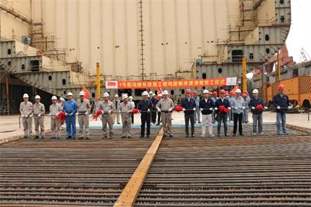 沪东中华1号船坞接长项目老坞底板顺利交付使用