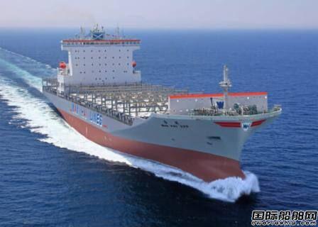 收官!JMU交付万海航运第8艘3055TEU集装箱船
