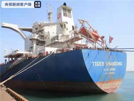 广州航运交易业务已成我国最大境外船舶交易服务平台