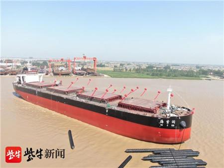 连云港海事维护辖区最大新造船舶顺利下水