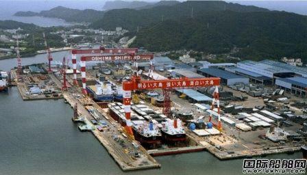 """狂揽40艘!日本造船业迎来中小型散货船""""订单潮"""""""