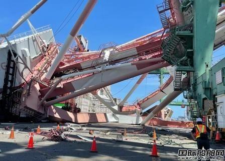 又出事了!东方海外集装箱船高雄港撞倒起重机