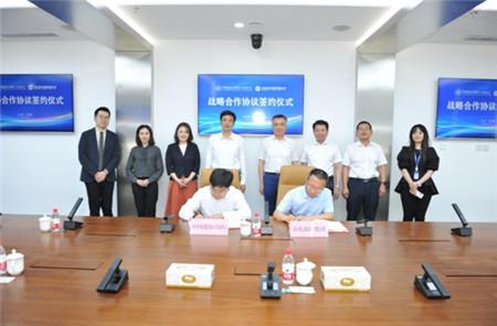 进出口银行山东省分行与山东海洋集团签署银企战略合作协议