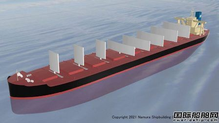 名村造船联手日本船东开发散货船风帆动力系统