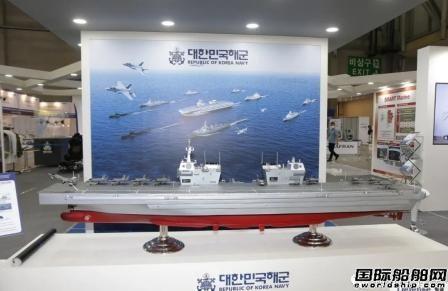韩国3艘轻型航母同时亮相釜山国际海洋防务工业展
