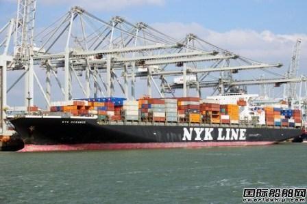 日本邮船开始在船上使用电子货币支付船员工资