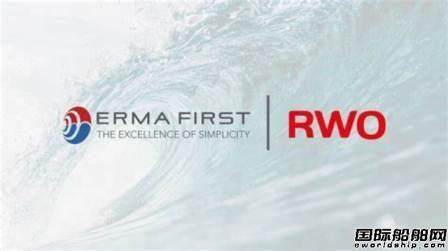 希腊压载水处理系统公司Erma First收购德国RWO公司