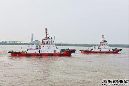 镇江船厂顺利交付2艘公共应急消防船