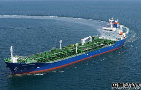 Fairfield首次订造6艘双燃料不锈钢化学品船