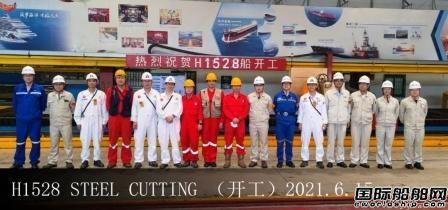 外高桥造船为EPS建造一艘15.8万吨苏伊士原油轮开工