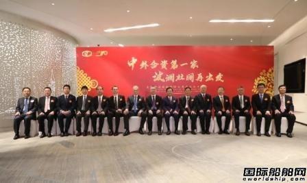 中波轮船成立70周年庆祝活动在上海举行