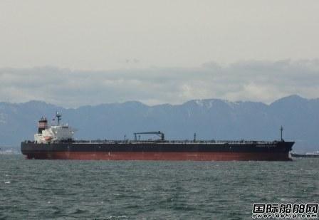 共荣油轮出售一艘阿芙拉型油轮