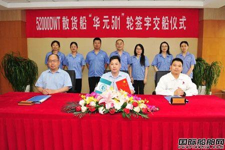 扬子江船业两厂区同日连续交付三艘船