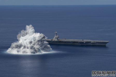 """相当于4级地震!美国""""福特""""号航母完成首次全舰冲击试验"""