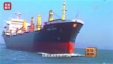 """雷凡培央视讲故事:一把推船出海的""""尺子"""""""