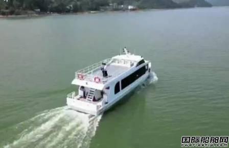 浙江省首艘全铝合金新能源船舶试航成功