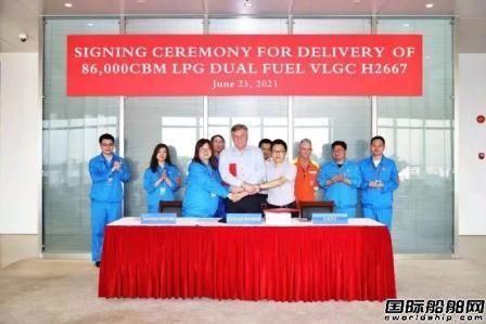江南造船交付EXMAR首艘86000方双燃料VLGC
