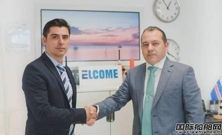 Elcome西班牙设新机构加强欧洲市场服务能力