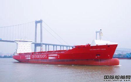 中船租赁获渣打银行首笔可持续发展航运贷款