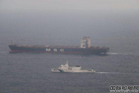 地中海航运一艘集装箱船起火致一人死亡