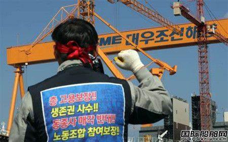 再推迟3个月!韩国两大船企合并交易再生变故