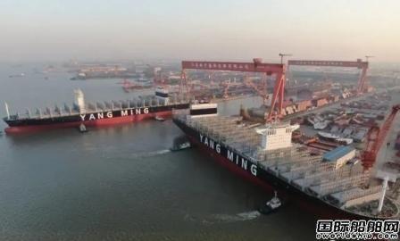 """订单创7年新高!新造船市场会持续""""亢奋""""吗?"""