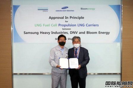 三星重工将建全球首艘燃料电池动力LNG船