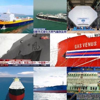 实现双过半!中国船舶集团船海业务生产经营双线突破
