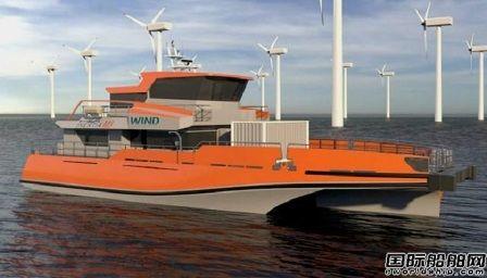 裕民航运在泰国船厂订造首批2艘CTV