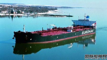Euronav在现代重工集团增订4艘大型油船