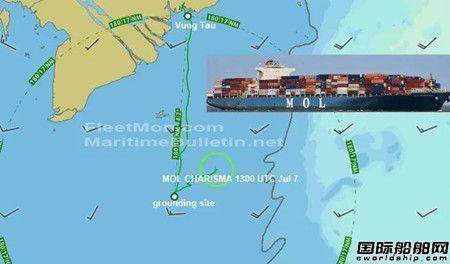 """MOL CHARISMA""轮越南海域发生搁浅事故"