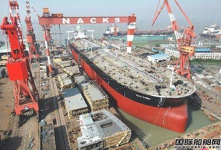 川崎重工将LPG船建造业务移交南通中远海运川崎