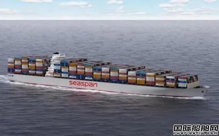 又是10艘!Seaspan斥资10亿美元订造双燃料船