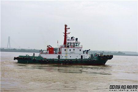 镇江船厂3676kW消拖两用全回转船顺利交付