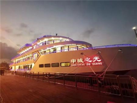 这3艘船舶本周日亮相上海港国际客运中心码头