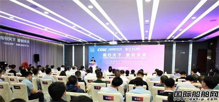 """2021世界人工智能大会""""AI赋能海洋""""智能船舶创新论坛成功举行"""